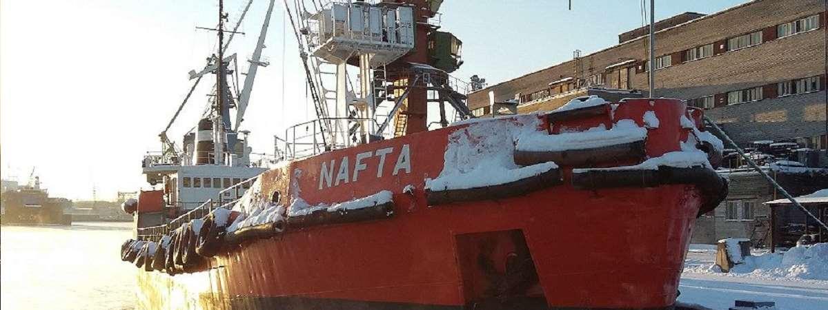 ship nafta1